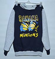 Толстовка для мальчика 1-6 лет Bunnytex Minions