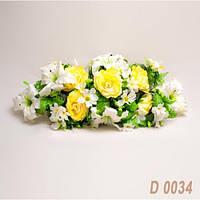 Подставка D - 0034 Цветы искусственные
