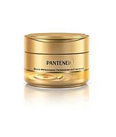 Маска для волос Pantene Интенсивное  увлажнение 200 мл