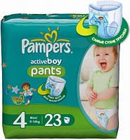 Подгузники-трусики детcкие Pampers Active Boy Maxi 4 Средняя 23 шт
