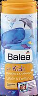 Шампунь-гель для душа Balea for Kids Wale & Delfine 300 ml