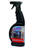 Средство для очистки электрических, газовых плит, грилей, микроволновок Gallus 650ml
