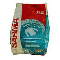Стиральный порошок Sarma для стирки белья взрослых и детей  800 г