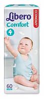 Подгузники детские Libero Comfort 4 (7-14кг) 60 шт.