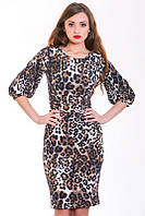 Элитное молодежное платье в модный леопардовый принт с карманами