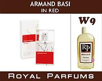 Духи на разлив Royal Parfums (Рояль Парфюмс) 100 мл Armand Basi «In Red» (Арманд Баси ин Ред)
