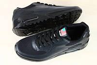 Мужские кроссовки NIKE air max Hyperfuse 90 черные