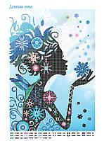 "Схема для вышивки бисером ""Девушка зима"", А3"