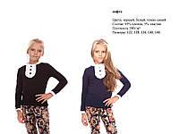 Школьная блуза Классика. Размер 122 - 146 см