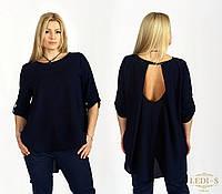 Блузка свободная черная