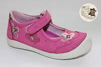 Кожаные туфли для девочек ТМ DDStep с защитой пальчиков 25-27,29,30р.