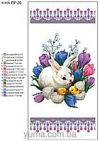 Схема для вышивки бисером пасхального рушника ПР 20