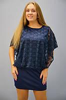 Нимфа. Платья больших размеров. Синий., фото 1