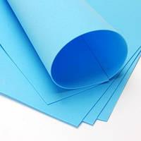 Фоамиран для рукоделия голубой
