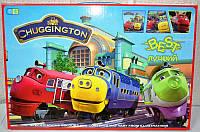 Железная дорога Чаггингтон 222-16B Chuggington