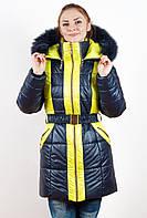 Пальто зимнее для девочки с натуральным мехом (36-44рр)