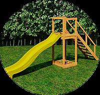 Детская площадка TOWER с пластиковым спуском для горки 3 м.