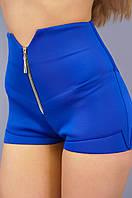 Трикси.Молодежные женские шорты.Электрик.(Р)., фото 1