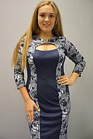 Леон.Платья больших размеров.СинийЦветок., фото 1