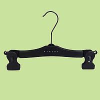 Вешалка тремпель для брюк и юбок  пластмассовая 35 см