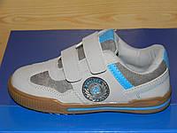 Венгерская обувь для мальчика R-Walker 31р.-36р.