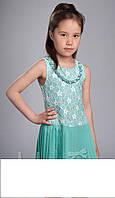 Платье для девочки нарядное 1152 Украина