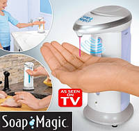 Сенсорная мыльница Soap Magic
