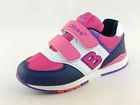 Спортивная детская обувь кроссовки для девочек Clibee арт.TS-F-565 Малин+синий (Размеры: 31-36)