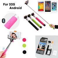 Монопод для смартфонов без батареи Z07-5 (Plus), селфи палка, monopod