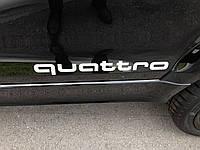 Эмблемы значки Quattro Audi Q7 новый оригинальные