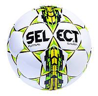 Футбольный мяч SELECT Futsal Samba IMS (white)