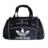 Дорожно-спортивная сумка Adidas большая синяя