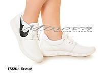 Женские кожаные кроссовки (размеры 36-41)