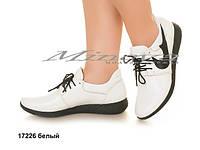 Женские белые кожаные кроссовки с черной подошвой (размеры 36-41)