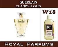 Духи на разлив Royal Parfums 100 мл Guerlain «Champs-Elysees» (Герлен Шамп-Элизе)