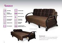 Стильный диван еврокнижка Чикаго на пружинном блоке