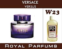 Духи на разлив Royal Parfums 100 мл Versace «Versus» (Версаче Версус)