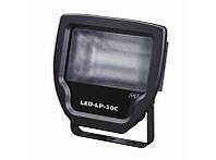 Светодиодный прожектор LED-LP-50-C 50W, 220V, IP65, 4400Lm, 6500K белый холодный