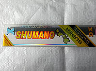 Спиннинг карповый Shumano 2.4м , 40-120гр.
