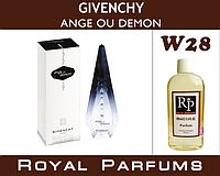 Духи на разлив Royal Parfums 100 мл Givenchy «Ange ou Demon» (Живанши Ангел и Демон)