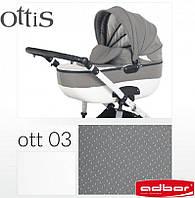 Adbor Универсальная коляска 3 в 1 Adbor Ottis OTT-03