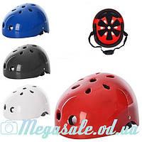 Детский защитный шлем Sport Plus: 4 цвета, от 10 лет