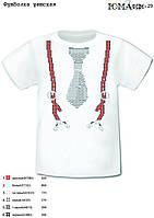 """Детская футболка с рисунком для вышивки бисером """"Бабочка"""""""
