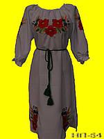 Платье с вышивкой на груди и рукавах Вишита жіноча сукня.