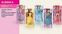 Кукла Принцесса Диснея в бальном платичке BLD044-4