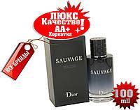 Christian Dior SAUVAGE   Хорватия Люкс качество АА++  Диор Саваж