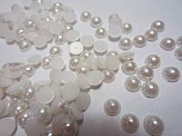 Полубусина (жемчуг половинка)  5 мм белая перламутровая, 50 шт./уп.