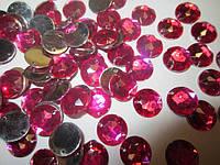Камень пришивной (серединка) пластиковый малиновый прозрачный с серебристым дном 12 мм, уп. 10 шт.