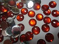 Камень пришивной (серединка) пластиковый красный прозрачный с серебристым дном 12 мм, упаковка 10 шт
