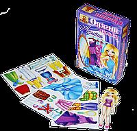 """Настольная магнитная игра Bombat """"Одень куклу: Аделина"""""""